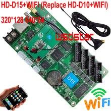 להחליף HD D10 + WIFI (D15 + WIFI) אסינכרוני מלא צבע LED מסך בקרת כרטיס u דיסק נמל בקר תצוגת משקוף 4 * HUB75