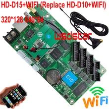 Replace HD D10+WIFI (D15+WIFI) Asynchronous full color LED screen control card U disk port controller lintel display 4*HUB75