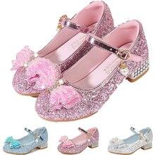 Children Pearl Sandals Kids PU Leather Buckle Strap Princess
