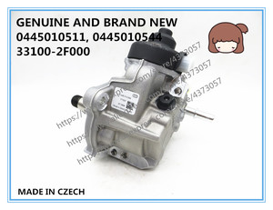 Image 2 - GENUINE AND BRAND NEW DIESEL COMMON RAIL FUEL PUMP 0445010511, 0445010544, 33100 2F000