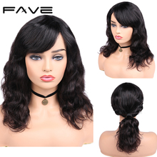 Wigs Bangs Human-Hair Body-Wave FAVE Natural-Black Brazilian Lovely 150%Density