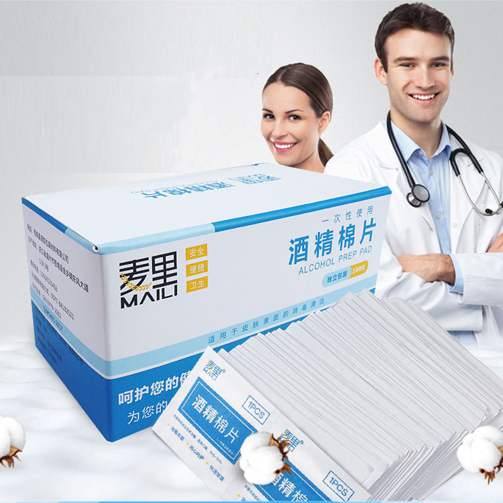 75-degree Disposable Sterilized Alcohol Cotton Tablet Box Disposable Alcohol Cotton Pad Disinfected Cotton Pads 100 Sheet #R30