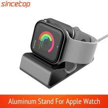 Suporte de silicone de alumínio requintado carregador estação doca suporte de carregamento para apple assistir série se/6/5/4/3/2/138 42 40 44mm