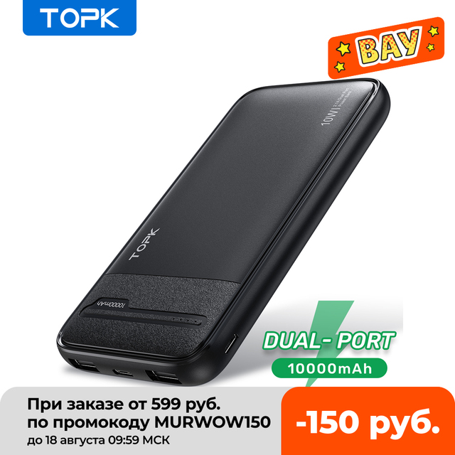 TOPK I1016 внешний аккумулятор 10000 мАч 1