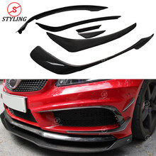 A45 AMG Carbon Canard exterior Trim For Mercedes W176 Front Bumper lip Splitter Molding styling A250 2012 2013 2014 2015