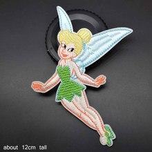 Tinkerbell муха железа на вышитые одежды патчи для одежды девушки женщины оптом