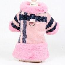 Зимняя одежда для собак, шлейка, пальто, куртка, костюм для маленькой собачки, пудель, Бишон, Фрис, померанский шнауцер, одежда для домашних животных