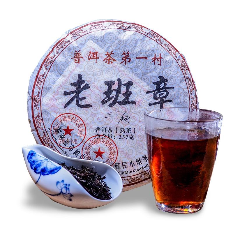 2008 Yr Sanpa Lao Ban Zhang Ripe Pu-erh 100% Natural Shu Pu-erh Tea 357g