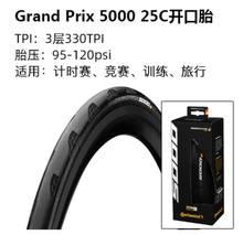 Pneu de vélo de route Continental Grand Prix GP 5000 700 x 25C pliable/boîte