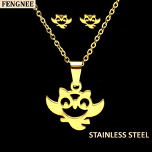 fengnee Gold Color Stainless Steel Sets For Women owl Necklace Earrings Jewelry Set Wedding Jewelry gold color stainless steel jewelry sets romantic wedding earrings necklaces for women crystal and opal jewelry