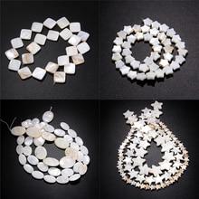 Бусины из натурального жемчуга, бусины из пресной воды, бусины для ювелирных изделий, браслет, ожерелье, серьги в форме звезды, овальная форма 14,5'
