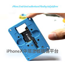 Qianli Innovate for IPHONE X Mainboard Middle layer Tin ball maintenance steel net + fixture platform