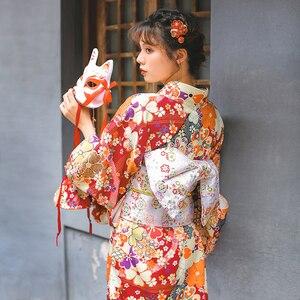 Kimono tradicional japonés, rojo oscuro, Yukata Feeling, ropa con Obi, disfraz de Halloween, vestido para niñas