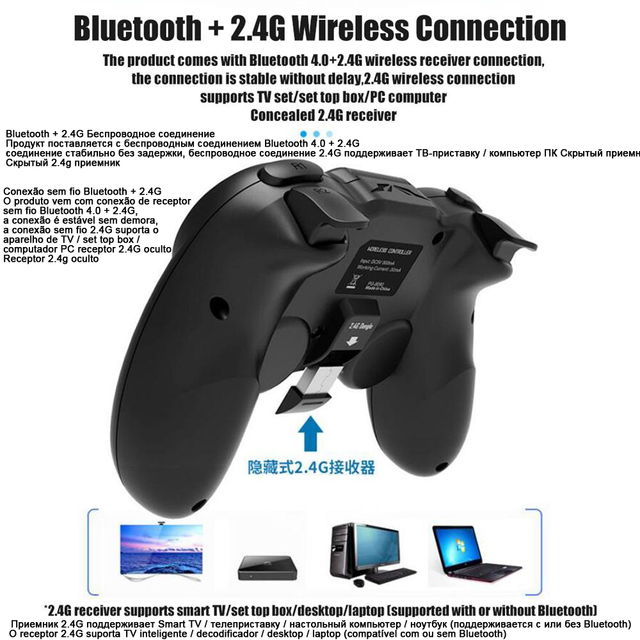 PG-9090 Gamepad Trigger Pubg Controller Mobile Joystick For Phone Android iPhone 4