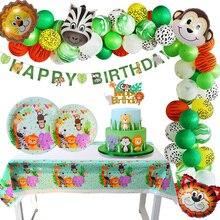 Джунгли день рождения одноразовые столовые приборы Джунгли животных одноразовые тарелки салфетки для стаканчиков сафари Декор детский душ принадлежности
