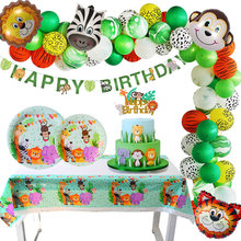 Jungle Birthday Party Disposable Tableware Jungle Animal Disposable Plates Cups Napkins Safari Decor Baby Shower Supplies(China)