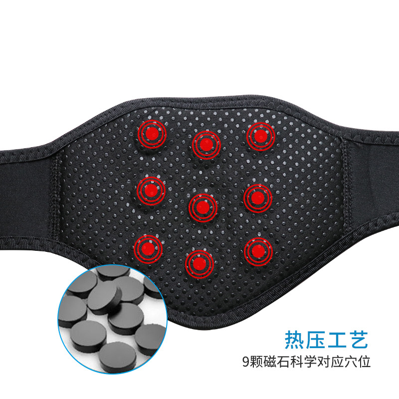 Household Tourmaline Neck Guard Vertebral Self-heating Neck Guard Magnet Therapy Far Infrared Neck Guard Warm Neck Guard Wholesa