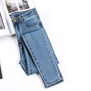 Women's stretch jeans, 2019 autumn black