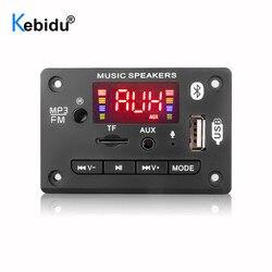 Bluetooth áudio mp3 wma decodificador placa com gravação de voz handsfree usb tf módulo de rádio fm para alto-falante mp3 player carro kit
