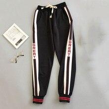 BF סגנון שחור אדום מכנסיים נשים חדש סתיו רופף מכתב הדפסת כיסים דק Streetwear מגניב Harajuku היפ הופ קרסול אורך מכנסיים