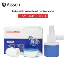"""1/2"""" 3/4"""" 1Inch Floating Ball Valve Automatic Float Valve Water Level Controller Water Upper Inlet  Installed Inside Tower Tank"""