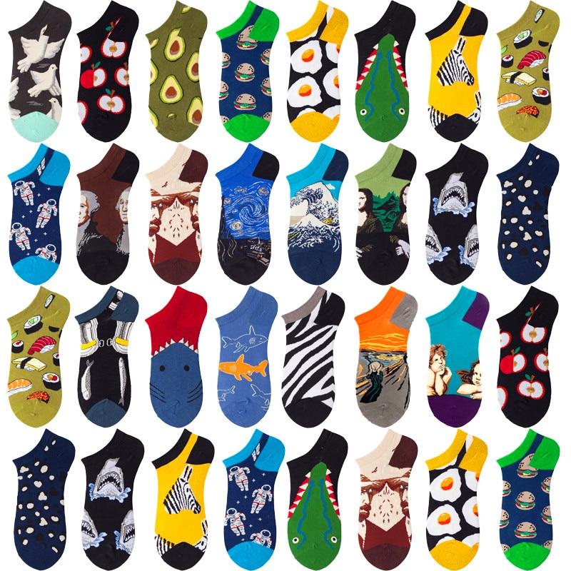 Носки хлопковые в стиле Харадзюку для мужчин и женщин, смешные Повседневные тапочки с принтом Ван Гога, с изображением фруктов, животных, ко...
