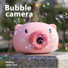 3WBOX giant bubble Cute Cartoon Pig Camera Baby Bubble Machi