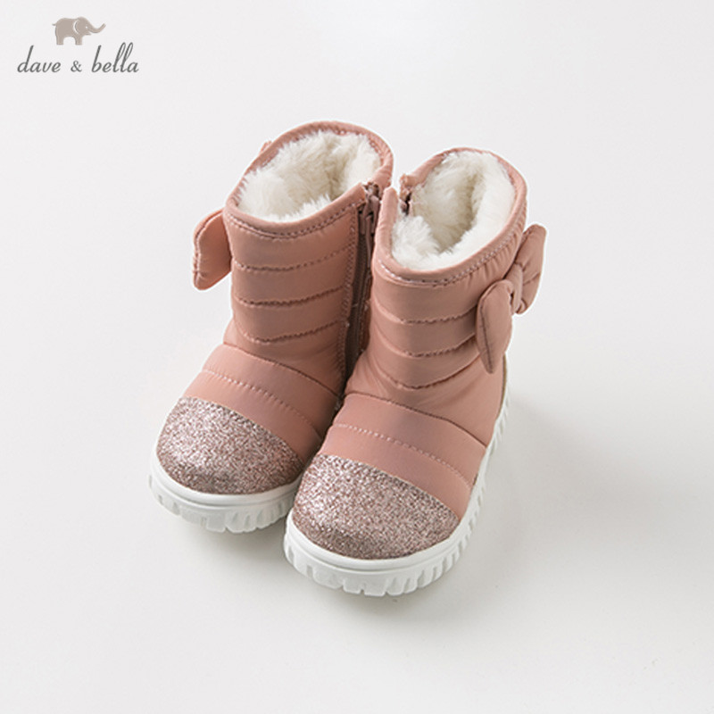 Snow, Brand, Pink, Girl, Solid, Shoes