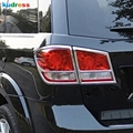 Для Dodge Journey JCUV JC Fiat Freemont 2012 2013 2014 2015 задний фонарь Крышка лампы отделка задний фонарь вытяжки