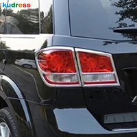 For Dodge Journey JCUV JC Fiat Freemont 2012 2013 2014 2015 Rear Taillight Tail Light lamp Cover Trim tail Rear Lamp Hoods