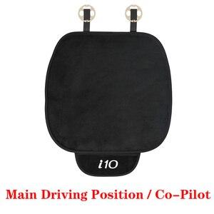 Image 4 - 1 pc carro de pelúcia quente almofada do assento capa almofada de assento tapete para hyundai i10