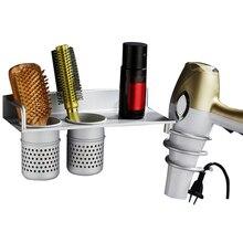 Настенный держатель для хранения в ванной с вращением на 360 градусов, держатель для полотенец, держатель для волос, держатель для зубной пасты, органайзер для мелочей