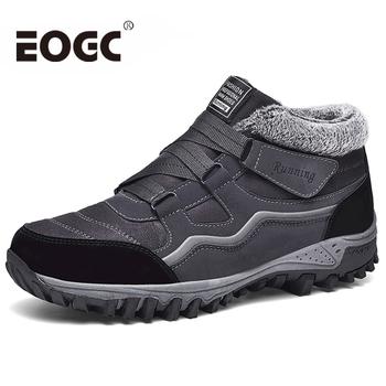 Wodoodporne buty męskie zimowe ciepłe buty śniegowe futrzane męskie buty robocze bhp damskie buty obuwie moda gumowe botki tanie i dobre opinie EOGC Podstawowe ANKLE Patchwork Dla dorosłych Pluszowe Plush Okrągły nosek RUBBER Zima Niska (1 cm-3 cm) H131 Lace-up