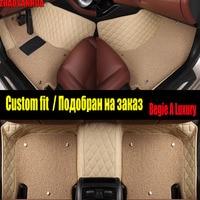 ZHAOYANHUA car floor mats for Lexus GX 460 470 GX460 GX470 RX200 NX NX200T ES350 ES250 LS460 GS250 carpet rugs liners