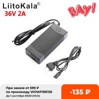 LiitoKala 10S 36V2A ladegerät 42V 2A 18650 Ladegerät 100-240V Eingang Lithium Li-Ion Ladegerät Für 36V Elektrische Fahrrad wo-rad Fahrzeug