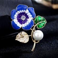 Модные эмалированные броши в форме цветка булавки ювелирные