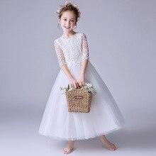 Flower girl Host Piano Performance Birthday Dinner princess white elegant Children's Dress все цены