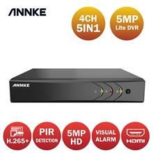 ANNKE 5MP Lite 4CH HD Video gözetim DVR 5IN1 H.265 + dijital kaydedici PIR hareket algılama 2MP 3MP IP kapalı devre kameralar