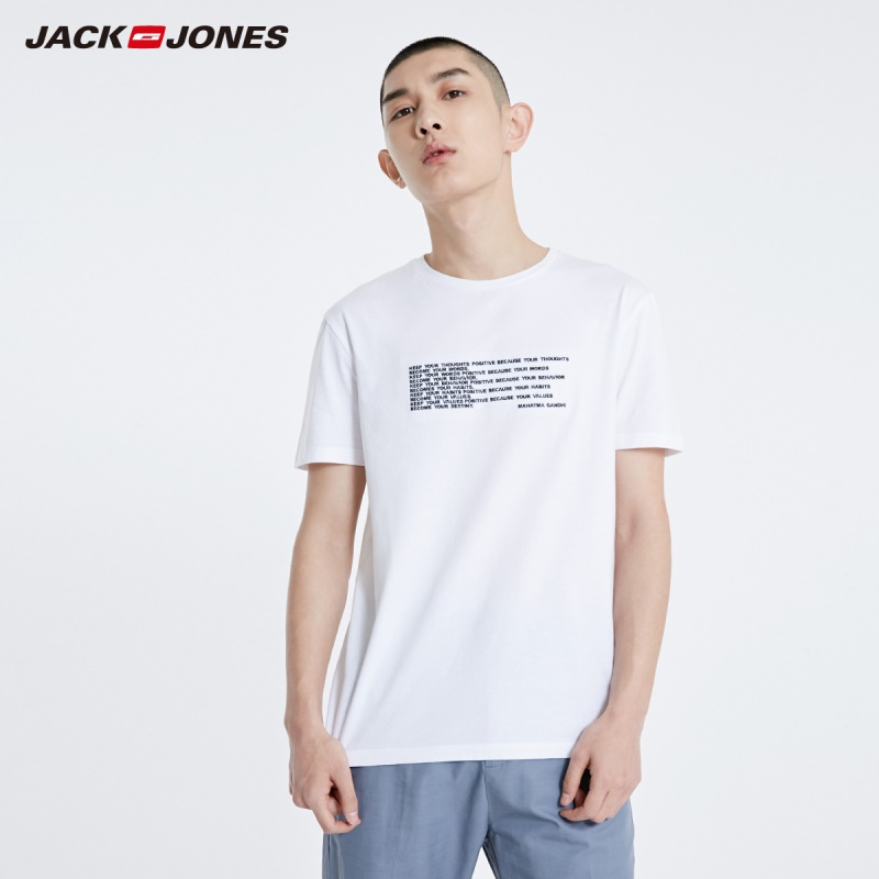 JackJones Men's 100% Cotton Letter Embroidery Round Neckline Straight Fit Short-sleeved T-shirt Streetwear| 219101593