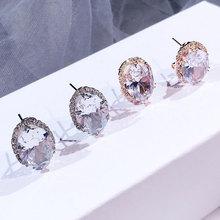 Moda AAA CZ Element stadniny kolczyki dla kobiet Bridal zaręczyny kolczyk biżuteria hurtowych tanie ceny fabryczne tanie tanio MANXIUNI Copper A2023 Cubic Zirconia TRENDY Push-powrotem Geometric Kobiety China (Mainland) Fashion Jewelry Vintage Romantic Women earring