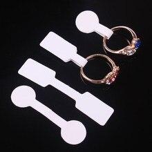 100 Pcs/Lot 1.3x5cm blanc papier blanc étiquette de prix étiquettes bijoux cartes d'affichage étiquettes anneau autocollant étiquettes volantes emballage