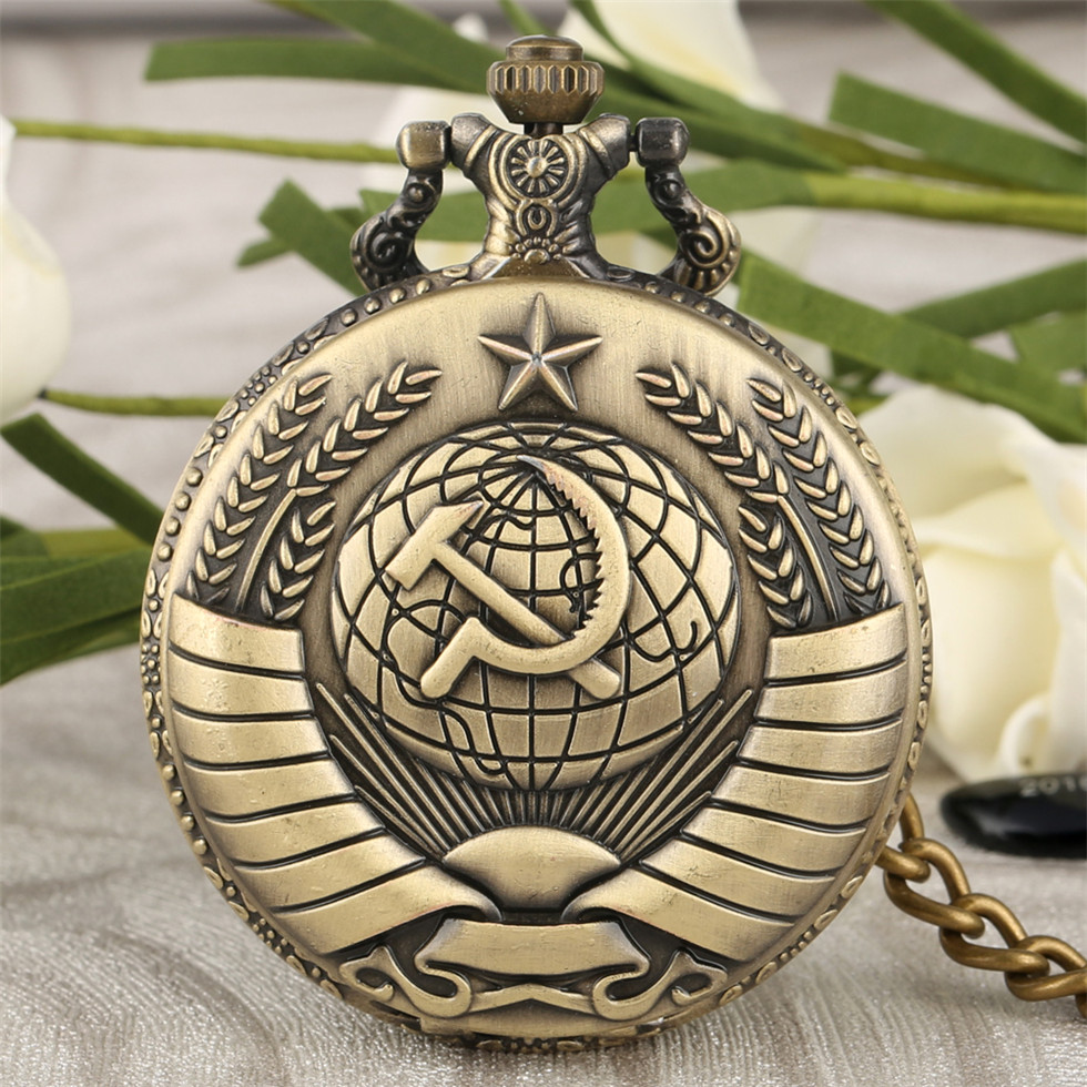 Bronze Soviet Union Communist Theme Quartz KGB Pocket Watch With Chain  For Men Communist Emblem Fob Watches Men's Accessories