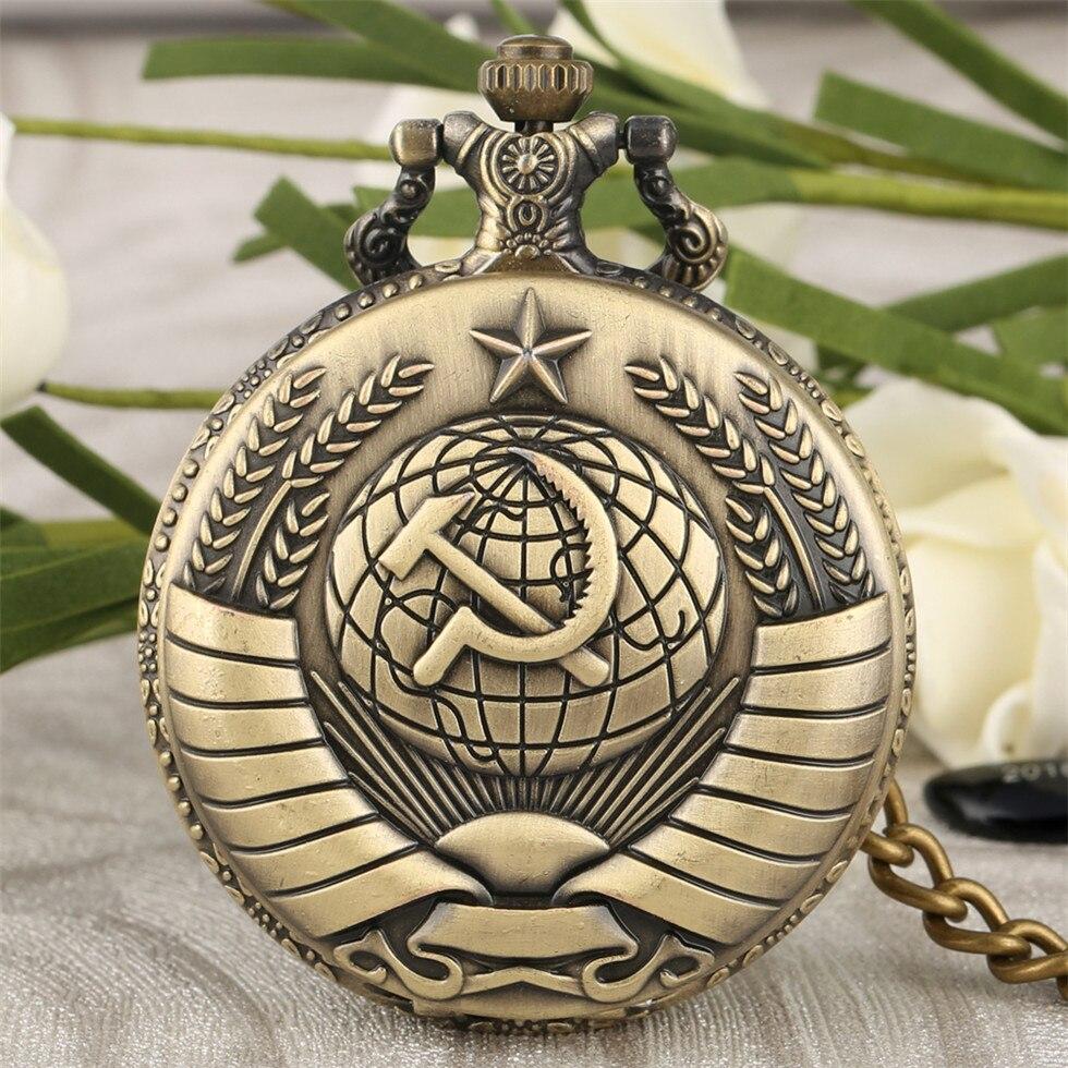 Retro Bronze Soviet Union Communist Theme Quartz KGB Pocket Watch For Men Communist Emblem Fob Watch Gift For Boyfriend