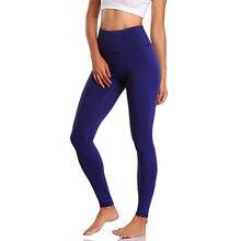 Бесшовные штаны для йоги с высокой талией и внутренним карманом