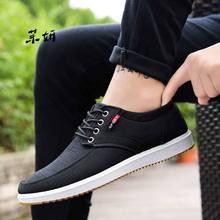 Men Casual Shoes 2020 Canvas Sh