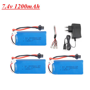 7.4V 1200mAh 2S Lipo Battery Charger Set for H26 H26C H26W H26D H26HW Remote Control helicopter Quadcopter Drone spare parts image