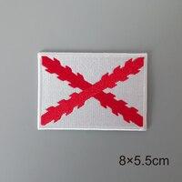 Nationalen Flagge von Kreuz von Burgund Volle Stickerei Patch Abzeichen 8*5 5 cm Spanien-in Aufnäher aus Heim und Garten bei