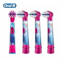 Детские Сменные щетки Oral B, 2/4 шт., очень мягкие щетинки Elsa для большинства Oral B, детские электрические зубные щетки