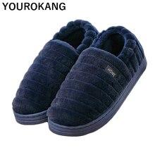 Мужские тапочки; зимняя теплая домашняя обувь; домашние тапочки для спальни; Мягкие плюшевые мужские вьетнамки; нескользящая обувь для пары