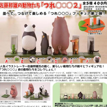 Japanese original capsule toy animal bathroom pee with toilet bowl frog penguin panda hippo rabbit cat figures collectible gift(China)